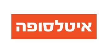 איטלסופה לוגו