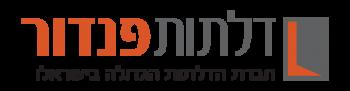 דלתות פנדור לוגו