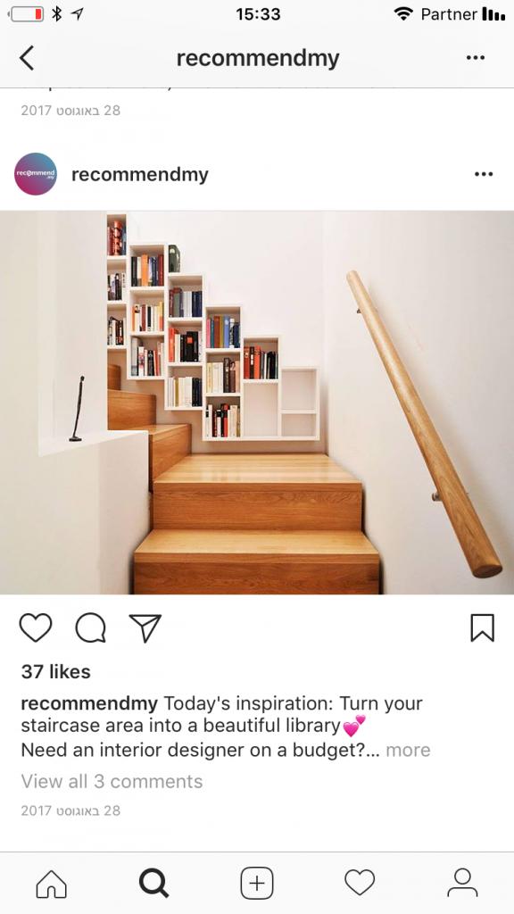 בדרך למעלה או למטה